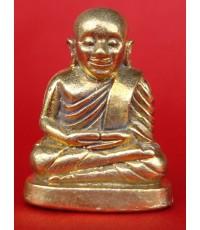 หลวงพ่อเงิน วัดบางคลาน พระเครื่อง เมืองพิจิตร รุ่นเมตตาบารมี เนื้อทองเหลือง ปี 2545