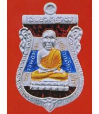 เหรียญหลวงพ่อทวดหัวโต รุ่นพิทักษ์แผ่นดิน เนื้อเงินลงยาจีวรเหลือง โดยหลวงพ่อทอง วัดสำเภาเชย ปี 2551