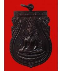 พระพุทธชินราช เนื้อนวโลหะ วัดกลางบางแก้ว หลวงปู่เจือปลุกเสก ปี2548 สวยหายากแล้วครับ