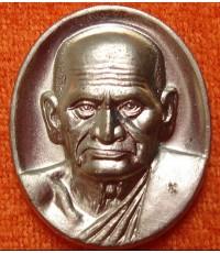 เหรียญรูปใข่ หลวงพ่อเงิน บางคลาน รุ่นพระพิจิตร พระปั๊ม เนื้ออัลปาก้า ปี พ.ศ.2542 - 2543