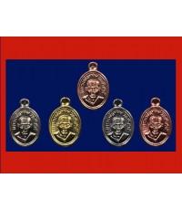 เหรียญเม็ดแตงหลวงปู่ทวด พ่อท่านเขียว รุ่นบารมี 81 ครบชุด 5 เนื้อ อยู่ในชุดกรรมการ สวยหายากครับ