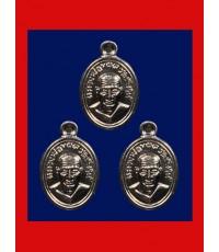 เหรียญเม็ดแตงหลวงปู่ทวด พ่อท่านเขียว รุ่นบารมี 81 เนื้ออัลปาก้า ชุด 3 องค์ อยู่ในชุดกรรมการ สวยหายาก