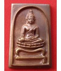 เหรียญหล่อสมเด็จโต๊ะหัก รุ่นพระธาตุเจดีย์ หลวงพ่อทอง วัดสำเภาเชย เนื้อสัมฤทธิ์ ปี 2549