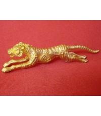 เสือปืนแตก รุ่น 4 หลวงปู่แย้มวัดตะเคียน เนื้อทองเหลือง คงกระพันกับเมตตารวมกัน