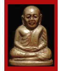 พระรูปเหมือนปั๊มหลวงพ่อเงิน บางคลาน ปี 15 ออกวัดวังจิก เนื้อทองเหลือง พิธีเดียวกับวัดบางคลาน ปี 2515