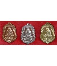 ชุดเหรียญหลวงปู่ทวด พิมพ์เสมา 1 ชุด 3 เหรียญ รุ่น ส.ค.ส.วัดสุทัศนฯ ปี 2540 สวยหายาก