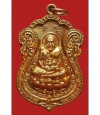 เหรียญหลวงปู่ทวด นิรันตราย เนื้อทองแดง พ่อท่านเขียว วัดห้วยเงาะ No.6433 สวยที่สุด