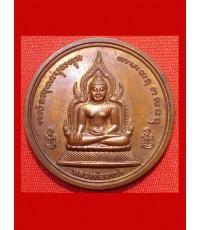 เหรียญหลวงพ่อเพชร หลัง 3 เกจิดังเมืองพิจิตร  รุ่นพระพิจิตร ปี 2542 คมชัดสวยมาก นิยมและหายากมาก