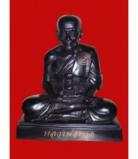 พระบูชาหลวงปู่ทวด อาจารย์ทอง วัดสำเภาเชย รุ่นพระธาตุเจดีย์ ขนาด 9 นิ้ว เนื้อโลหะรมดำ ปี 2549