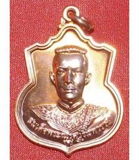 พระเครื่อง เหรียญสมเด็จนเรศวรมหาราช เหรียญสู้ เนื้อทองแดง ปี 2548 สวยมากๆ