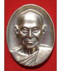 เหรียญรูปใข่ สมเด็จโต พรหมรังสี หลังภปร เนื้ออัลปาก้า ปี 2541 No.๑๙๕