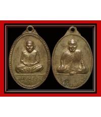 เหรียญหลวงพ่อเงิน หลังอ.เปรื่อง เนื้อกะไหล่ทอง วัดบางคลาน ปี 2515