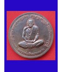 เหรียญบาตรน้ำมนต์พิมพ์เล็ก หลวงพ่อเงิน บางคลาน รุ่นพระพิจิตร เนื้อนวโลหะ นิยมและหายากมาก