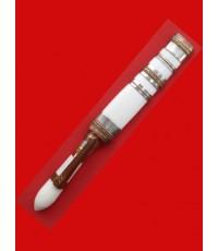 มีดหมอปากกา สามกษัตริย์ ขนาดใบมีด 2.5 นิ้ว  หลวงพ่อเปลื้อง วัดลาดยาว ปี 2553
