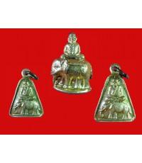 พระชุดหลวงพ่อเงิน บางคลานขี่ช้าง เนื้อกะไหล่ทอง วัดท้ายน้ำ ปี 2515 สุดยอดหายาก