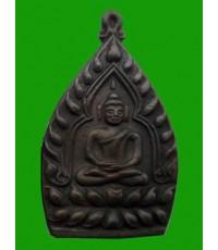 เหรียญเจ้าสัว หลวงพ่อเกษม เขมโก ปี 2535 เนื้อนวโลหะ พิมพ์กรรมการ เด่นทางด้านโชคลาภ เงินทอง สวยมาก