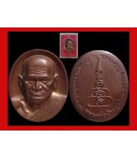 เหรียญรูปใข่หลวงพ่อเงิน บางคลาน รุ่นพระพิจิตร เนื้อทองแดง ปี พ.ศ.2543 รีบเก็บนะหายากและจะแพง