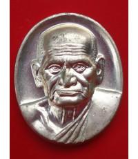 1 ใน 599 เหรียญรูปใข่หลวงพ่อเงิน บางคลาน รุ่นพระพิจิตร เนื้ออัลปาก้า ชุดกรรมการ กล่องใหญ่ ปี 2543