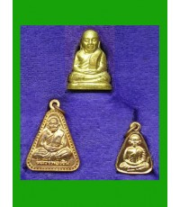 พระชุดหลวงพ่อเงิน วัดยางสามต้น รูปหล่อคอแอลและจอบ เนื้อทองเหลือง รุ่นแรก ปี 2547 สุดยอดนิยม
