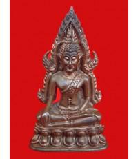 พระพุทธชินราช ที่ระลึกในพิธีเปิดพระบรมราชานุสาวรีย์สมเด็จพระนเรศวร เนื้อนวะ จ.พิษณุโลก ปี 2536