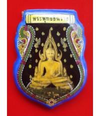 ล็อกเกตใบเสมา ชินราช-อกเลา ญสส. เนื้อเงิน ปี 2543 พระเครื่องยอดนิยม พิธีใหญ่ สุดสวย หายาก