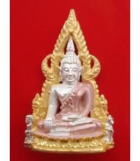 รูปหล่อพระชินราชอินโดจีน ญสส.เนื้อเงินสามกษัตริย์ วัดพระศรีมหาธาตุ ปี 2543 พระเครื่องพิธีใหญ่