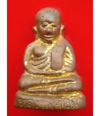 รูปหล่ออุดกริ่งหลวงพ่อเงิน บางคลาน รุ่น๓๑ วัดบางคลาน เนื้อทองเหลืองกะไหล่ทอง ปี 2531 สุดสวย หายาก