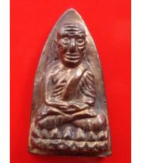 หลวงปู่ทวด เตารีดใหญ่ เนื้อนวโลหะแก่ทอง พิมพ์กรรมการ รุ่นแรก วัดในหาน ปี 2536 พระเครื่องที่น่าบูชา