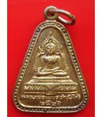 เหรียญจอบใหญ่หลวงพ่อเพชร หลังหลวงพ่อเงิน บางคลาน ปี 26 เนื้อทองเหลืองกะไหล่ทอง สวยมากพุทธคุณสูง