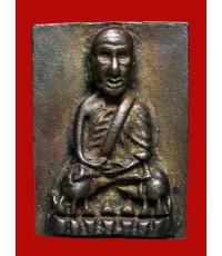 เหรียญหล่อหลวงปู่ทวด พิมพ์สมเด็จ รุ่นเจ้าฟ้าเพชรรัตน์ อ.นอง วัดทรายขาวเสกปี 2537 พระเครื่องที่สวยมาก