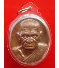สุดสวยยอดนิยม เหรียญรูปใข่หลวงพ่อเงิน บางคลาน รุ่นพระพิจิตร เนื้อทองแดง ปี พ.ศ.2543 อนาคตสุดแพงแน่