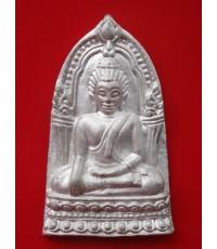 พระพุทธชินราชใบเสมา เนื้อชินเงิน(ปรอทขาว) รุ่นประทานพร วัดพระศรีรัตนมหาธาตุ จ.พิษณุโลก