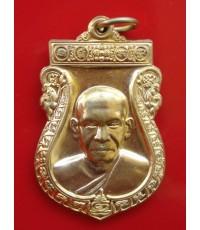 เหรียญเสมารุ่นแรก เนื้อระฆัง พระเครื่องหลวงพ่อพร วัดบางแก้ว ปลุกเสกตลอดไตรมาส  ปี 2553