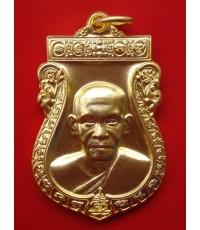 เหรียญเสมารุ่นแรก เนื้อทองแดงชุบทอง  พระเครื่องหลวงพ่อพร วัดบางแก้ว ปลุกเสกตลอดไตรมาส  ปี 2553