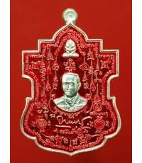 เหรียญกรมหลวงชุมพรฯ-หลวงปู่ทวด นั่งทับปืนคาบศิลา รุ่นพระเจ้ากำบังตน เนื้อกะไหล่เงินลงยา น่าบูชามาก