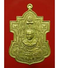 เหรียญกรมหลวงชุมพรฯ-หลวงปู่ทวด นั่งทับปืนคาบศิลา รุ่นพระเจ้ากำบังตน เนื้อชนวนล้วนก้นเบ้าหมื่นยันต์