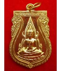 เหรียญพระพุทธชินราช รุ่นสมโภชน์ 639 ปี เนื้อทองเหลืองกะไหล่ทอง ปี 2539 สวย หายาก น่าบูชามากครับ