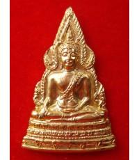 เหรียญปั๊มชิดหลังเรียบพระพุทธชินราช วัดเกาะเสือ เนื้อทองแดงกะไหล่ทอง ปี 2512 สวยหายาก