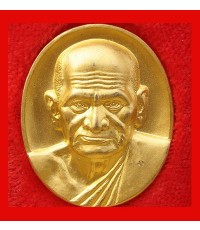 เหรียญรูปใข่หลวงพ่อเงิน บางคลาน รุ่นพระพิจิตร เนื้อกะไหล่ทอง ปี พ.ศ.2543 รีบเก็บนะหายากและจะแพง