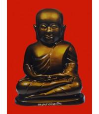 พระบูชาหลวงพ่อเงิน วัดบางคลาน เนื้อโลหะผสม พิมพ์นิยม หน้าตัก 9 นิ้ว รุ่นกองทุน ๕๓ No.237