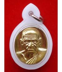เหรียญเม็ดแตงหลวงพ่อเงิน บางคลาน กองทุน ๕๓ เนื้อทองเหลืองกะไหล่ทอง พร้อมเลี่ยม สุดสวยหายากมาก