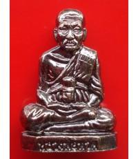 รูปเหมือนปั๊มหลวงปู่ทวด เนื้อทองแดงรมดำ พ่อท่านเขียว รุ่น กิตติคุโณ 82 ปี 2553 หมายเลขสวย 925