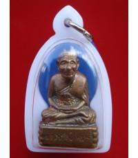 รูปหล่อหลวงพ่อทวด ประจำตระกูล พิมพ์เบตงฐานสูง เนื้อทองแดง พระแจกไม่มีจอง วัดห้วยมงคล ปี 2554 สุดสวย