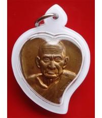 เหรียญใบโพธิ์หลวงพ่อเงิน วัดบางคลาน รุ่นสร้างกุฏิวัดวังกลม เนื้อทองแดงชนวน สวยมาก น่าสะสม