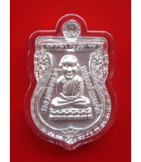 เหรียญเสมาหลวงพ่อทวด ประจำตระกูล เนื้อเงินแท้ โค้ด ม วัดห้วยมงคล ปี 2554 สวยมากหายากแล้ว
