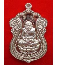 สวยที่สุด เหรียญหลวงปู่ทวด นิรันตราย เนื้ออัลปาก้า พ่อท่านเขียว วัดห้วยเงาะ No.2586 ปี 2552