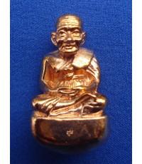 หลวงปู่ทวดพิมพ์เบ้าทุบ เนื้อทองแดงขัดเงา รุ่นแรก 84 พรรษา สมเด็จพระสังฆราช ปี 40 สวยพิธีใหญ่