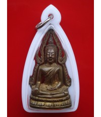 รูปหล่อพระพุทธชินราช พิมพ์แต่ง รุ่นธรรมจักร เนื้อทองทิพย์ วัดพระศรีมหาธาตุ ปี 2543 สุดสวยพุทธคุณสูง