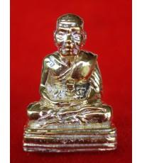 รูปหล่อหลวงพ่อทวด พิมพ์เลขใต้ฐาน เนื้อทองเหลือง รุ่นเลื่อนสมณศักดิ์พัดยศ วัดพุทธาธิวาส ปี 2554