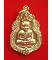 เหรียญขวัญถุงหลวงพ่อเงินบางคลาน กองทุน ๕๓ พิมพ์หน้ายิ้ม เนื้อทองเหลือง พระเครื่องดังปี 2553 สวยมาก